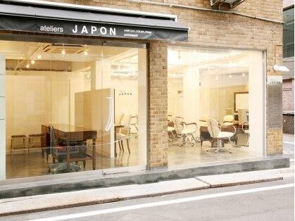 アトリエジャポン(ateliers JAPON)の写真