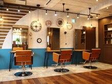 アグ ヘアー トリップ 川西2号店(Agu hair trip)の雰囲気(ゆったり寛げる。贅沢なサロンtime。)