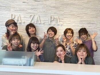 パザパ 花楯店 山形(pa za pa)の写真/女性目線の提案と高技術でなりたいを叶える☆なんでも相談しやすい女性スタッフが多数在籍しているサロン♪
