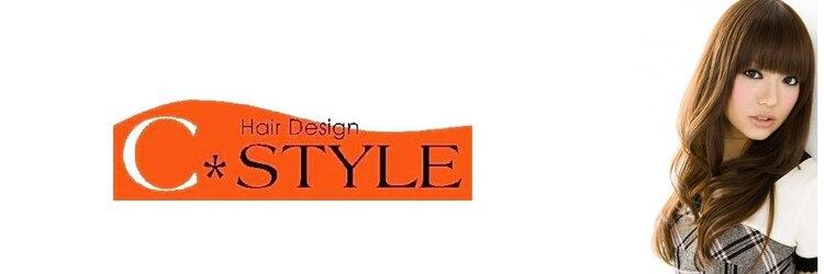 シースタイル(C Style)のサロンヘッダー