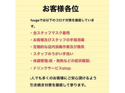 ヘアーサロン フーガ せんげん台店(HAIR SALON fuuga)の写真