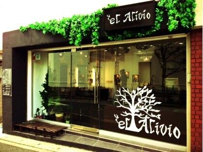 エルアリビオ(el Alivio)の写真