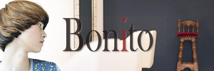 ボニート(Bonito)のサロンヘッダー
