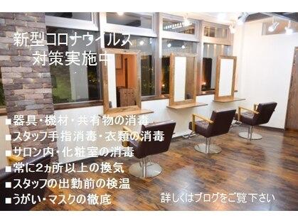 髪質改善ヘアエステサロン SLOW by opsia
