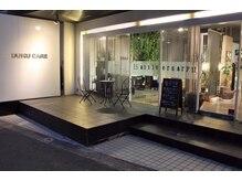 デュークケア(Duku care)の雰囲気(東生駒駅から徒歩7分,国道168号線沿い(駐車場あり)【奈良/生駒】)