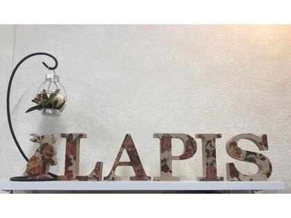 美容室ラピスの写真