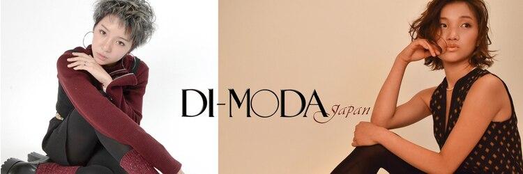 ディ モーダ ジャパン 池袋南口店(DI MODA JAPAN)のサロンヘッダー