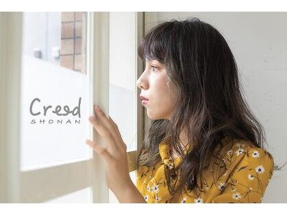 クリード(Creed)の写真