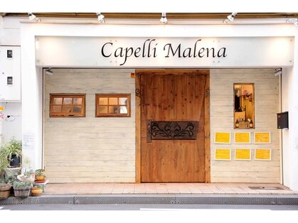 カペリマレーナ(Capelli Malena)の写真