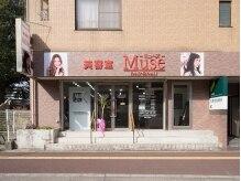 ミューズ 入間店(Muse)の雰囲気(この看板が目印です!)