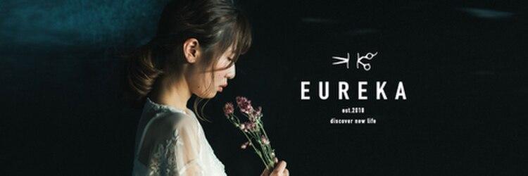 エウレカ(EUREKA)のサロンヘッダー