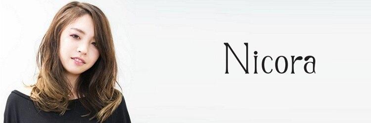 ニコラ(Nicora)のサロンヘッダー