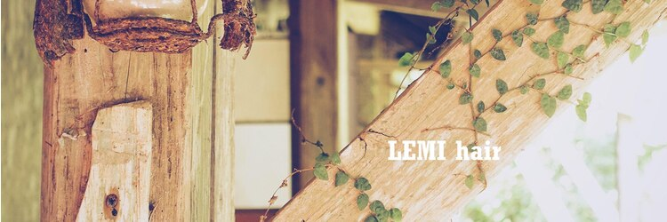 レミ ヘアー(LEMI hair)のサロンヘッダー