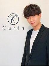 カリン 鶴見店(carin)NISHI