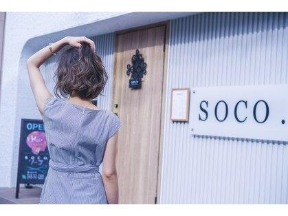 ソーコ 南浦和(SOCO.)の写真