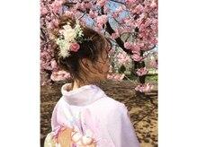 ヘアメイク シンティア(Hair make Cintia.)の雰囲気(着付け出来ます!訪問着、振袖、袴、浴衣ok!)