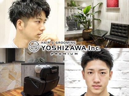 ヨシザワインク プレミアム 横浜 桜木町店(YOSHIZAWA Inc. PREMIUM)の写真
