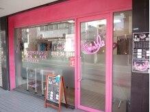 トゥインクル 飾磨店(Beauty Studio twinkle)の雰囲気(山電「飾磨駅」より徒歩2分!ピンクの可愛いお店です!)