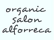オーガニック サロン アルフォレカ(organic salon alforreca)