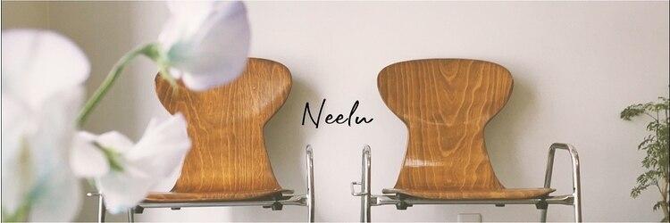 ニール(Neelu)のサロンヘッダー