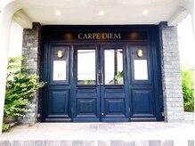カルペ ディエム(CARPE DIEM)の雰囲気(この外観が目印です。駐車場はお店の横に8台!!)