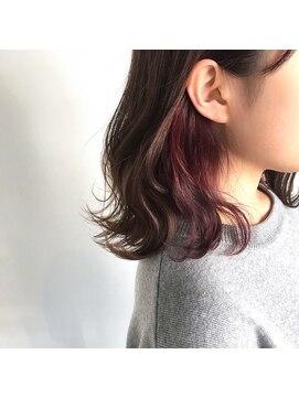 キコ(KICO)インナーカラーberrypink【桐生】【桐生市】