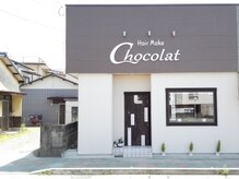 Hair Make chocolat