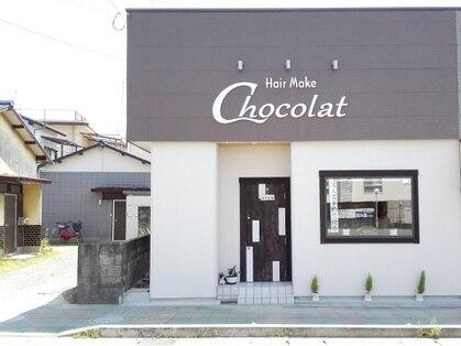 ヘアメイク ショコラ(Hair Make chocolat)の写真