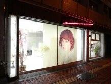ヘアークラブ 板橋店(HAIR CLUB)の雰囲気(駅チカ&路面店です。お気軽にお入り下さい!)