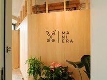 ヘアーサロン マニエーラ(MANIERA)の雰囲気(どこまでもお洒落なMANIERAは大人女性にオススメなサロンです♪)