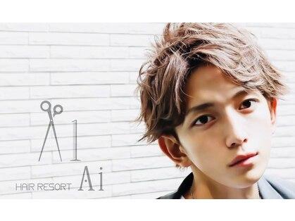 ヘアリゾートエーアイ 東陽町店(hair resort Ai)の写真