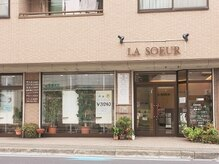 ソワール美容室の雰囲気(<生田駅徒歩2分>通りに面していてわかりやすい!)