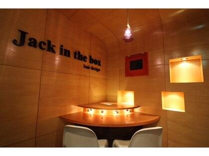 ジャックインザボックス(Jack in the box)の写真