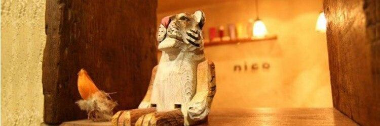 ニコ 光明池(nico)のサロンヘッダー