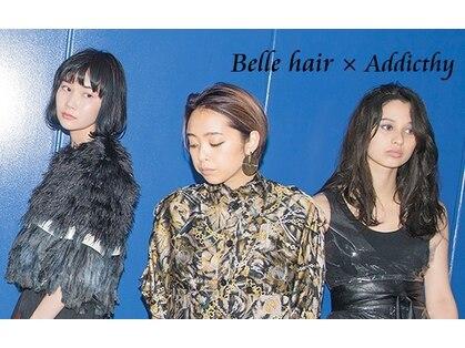 ベルヘアー あびこ店(Belle hair)の写真