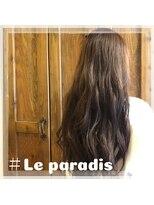 ルパラディ(leparadis)【ルーズスーパーロング】
