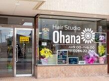 ヘアースタジオ オハナ(Hair Studio Ohana)の雰囲気(【外観】こちらのロゴを目印にお越しください!)