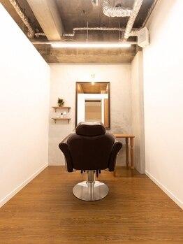 アイズム(I'sm)の写真/半個室と完全個室のプライベート空間で極上のサロンTIME♪ゆっくり癒されたい方へワンランク上の体験を。