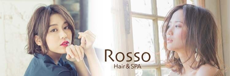 ロッソ ヘアアンドスパ 六町店(Rosso Hair&SPA)のサロンヘッダー
