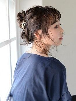 アース 横浜店(HAIR&MAKE EARTH)の写真/お出かけ前にステキに変身!一番キレイな自分で大切な日を過ごして下さい♪