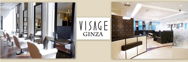 ヴィサージュ ギンザ VISAGE GINZAのサロンヘッダー