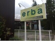 エルバヘアサロンジュン(JUN)の雰囲気(東和田の交差点に見える緑の看板「erba(エルバ)」が目印!)