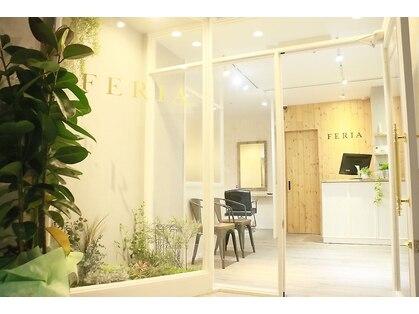 フェリア 京橋店(FERIA)の写真
