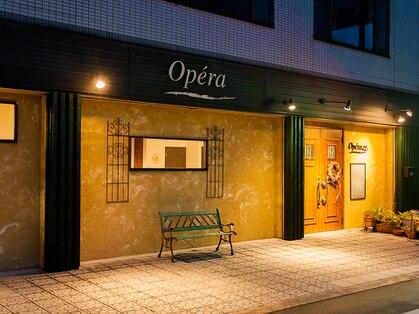 オペラ Operaの写真