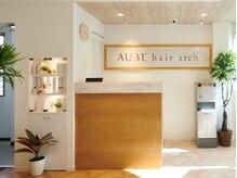 """【AUBE HAIR】の思い。こだわり。""""素晴らしい技術、空間、素晴らしいおもてなしをリーズナブルな価格で"""""""