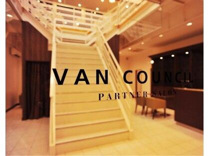 ヴァン カウンシル 豊川店(Van Council)の写真