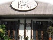 ヘアー パルム(hair Parm)の雰囲気(琉球大学近く、店舗前に駐車場2台有り、アクセス抜群です☆)