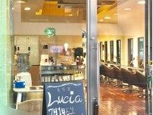 ルシア 小山店(Lucia)