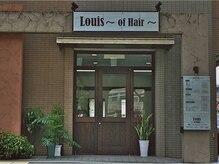 ルイス(Louis)