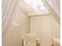 美容室 ウーヴリール(ouvrir)の雰囲気(まつ毛エクステもネイルもやってます♪「Plaire」で検索!!)